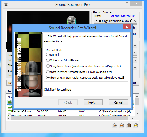 Sound Recorder Professional