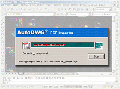 PDF to DWG converter and vise versa site license