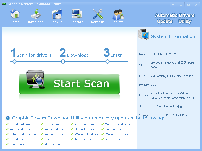 Graphic Drivers Download Utility