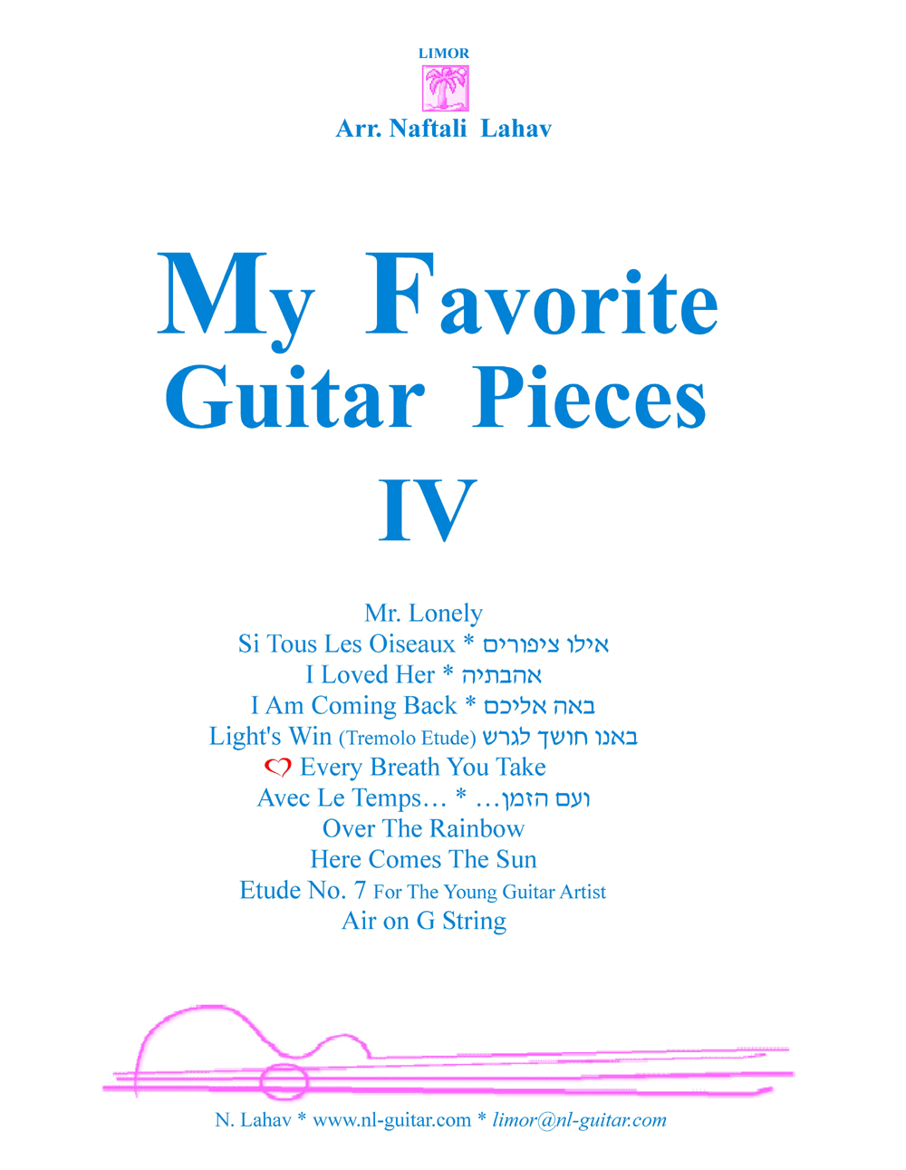 My Favorite Guitar Pieces IV - Hard Copy