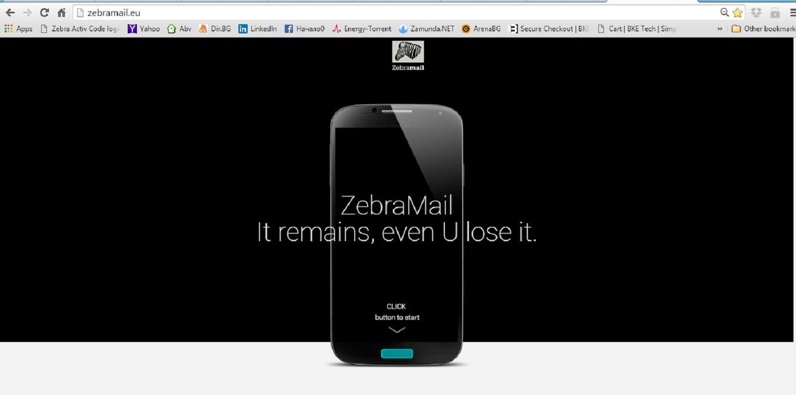 Zebra Mail  software product (mail client for multiple platforms) desctop and mobile